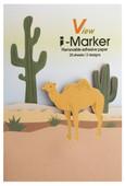 Coccomell i-Marker Sticky Note Deve 9301304