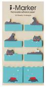 Coccomell i-Marker Sticky Note Hipopotam 9309802