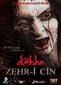 Dabbe: Zehr-i Cin (SERI 5), Dvd