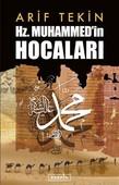 Hz. Muhammed'in Hocaları