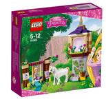 Lego Jasmines Palace  Lgp41061