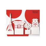 Coccomell i-Marker Sticky Note Japonya 9300307