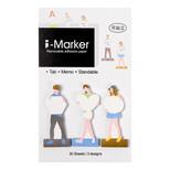 Coccomell i-Marker Sticky Note İnsan Kalp 9300602