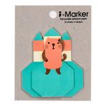 Coccomell İ-Marker Sticky Note Kedi 9305202