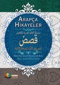 Arapça Hikayeler - Hikayelerle Arapça Öğreniyorum Serisi 2. Aşama 1. Seviye