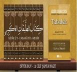Kitabü't-Tabakati'l- Kebir Tabakat - 11 Cilt Takım