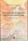 Soy Ataları Hakkında Olongho Konuları