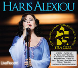 Haris Alexiou 25.Yıl Özel