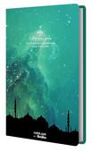 Notelook The Eagle Nebula Çizgili A5 Defter