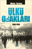 Ülkü Ocakları - 1966-1980