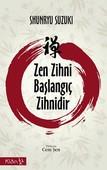 Zen Zihni Başlangıç Zihni