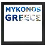 decARTHOME Mikanos Anı Çerçevesi Siyah