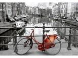 Educa-Puz.1000-Min. Amsterdam 17116