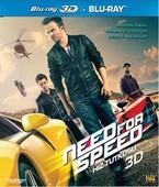 Need For Speed - Hız Tutkusu (Blu-Ray)