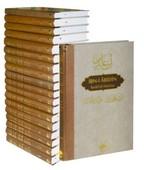 İbn Abidin Reddül Muhtar Tercümesi 18 Kitap Takım