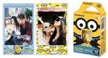 Fujifilm Instax Minion Film Standart Ver. (FOTSN00028)