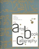 The Arts Book Calligraphy