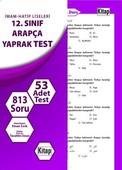 12.Sınıf Arapça Yaprak Test
