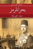 Buhranlarımız-Osmanlıca