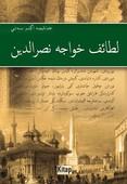 Letâif-i Hace Nasreddin-Osmanlıca