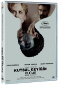 The Killing Of A Sacred Deer - Kuts, Dvd