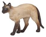 Papo-Figür Siyam Kedisi (54036)