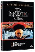 The Last Emperor - Son İmparator, Dvd