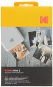 Kodak Mini 2, Bluetooth & NFC Bağlantılı Akıllı Telefondan Baskı, PASS Taşınabilir Fotoğraf Yazıcısı Beyaz