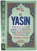 Fihristli 41 Yasin Türkçe Okunuşu ve Meali, Sesli (Çanta Boy)
