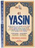 Fihristli 41 Yasin Türkçe Okunuşu ve Meali, Sesli (Rahle Boy)