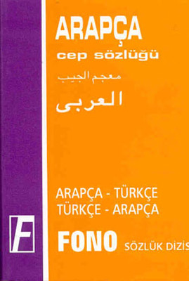 Arapça/Türkçe - Türkçe/Arapça Cep Sözlüğü