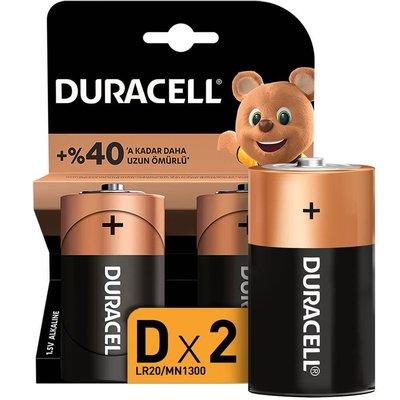 Duracell Büyük Boy Pil 2 li (D) (15037888)