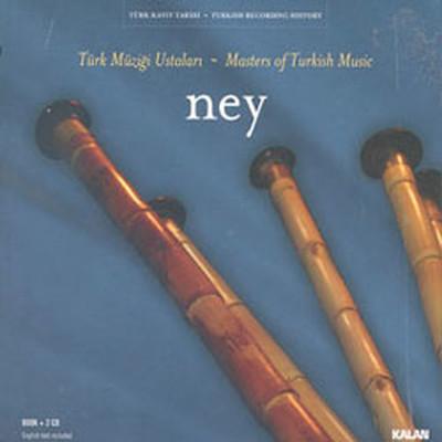 Türk Müziği Ustaları/Ney 2 CD