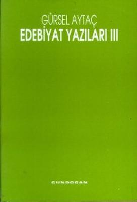 book Охранные