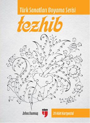 Tezhib - Türk Sanatları Boyama Serisi 20 Adet Kartpostal