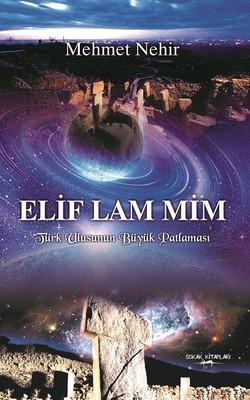 Elif Lam Mim