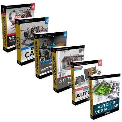 Makine Mühendisliği Seti 3 - 6 Kitap Takım