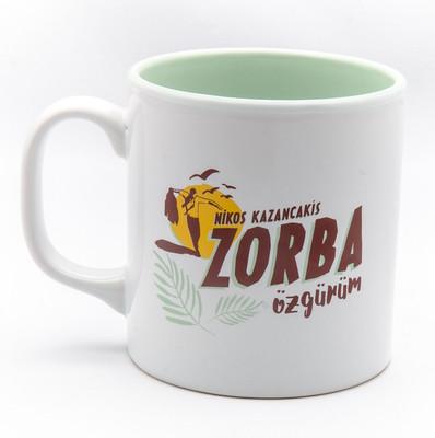 Can Dükkan Kupa Zorba