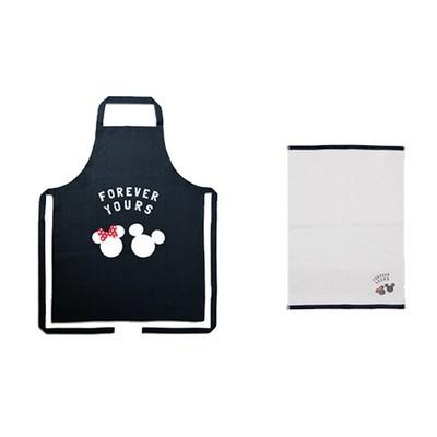 Disney Mutfak Önlüğü ve Havlu Seti Lacivert