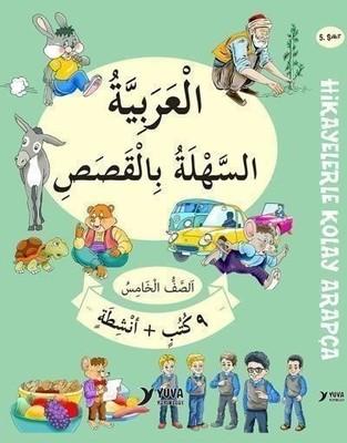 5.Sınıf Hikayelerle Kolay Arapça-9 Kitap Takım