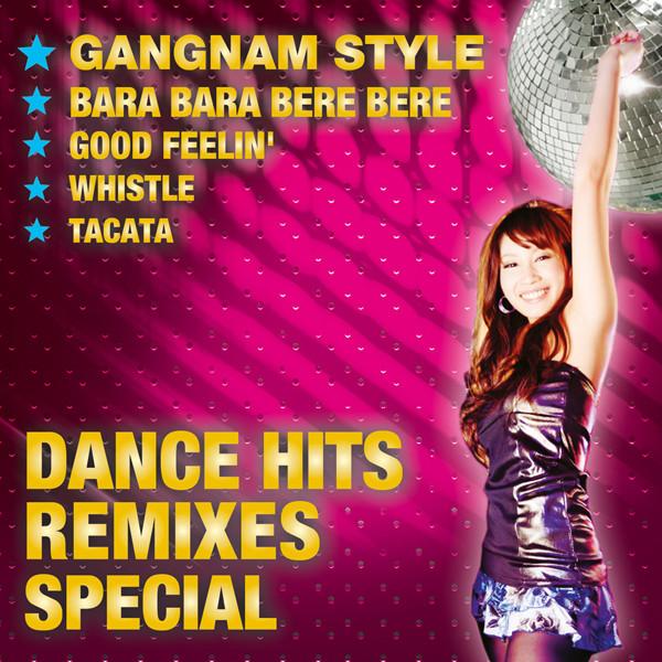Dance Hits Remixes Special D Amp R K 252 Lt 252 R Sanat Ve