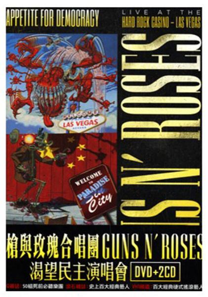 guns n roses hard rock casino las vegas