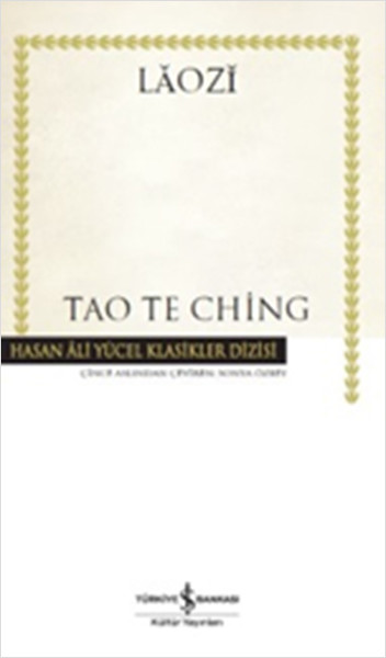 the tao da ching Lao tzu tao te ching quotes (17) tao is great heaven is great earth is great humanity is great within the universe, these are the four great things humanity follows the earth earth follows heaven heaven follows the tao the tao follows the nature – tao te ching quotes, verse 25.