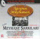 Meyhane Sarkilari 1 SERI