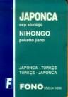 Japonca/Türkçe-Türkçe/Japonca Cep Sözlüğü