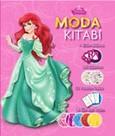 Disney Prenses - Moda Tasarım