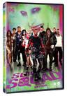 Suicide Squad 2 Disc: Gerçek Kötüler 2 Disk Özel Versiyon