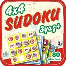 4X4 Sudoku-3