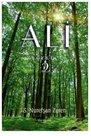 Ali Öykü-2