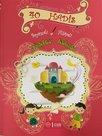 40 Hadis Düşler Adası Boyama Kitabı Hikayeli